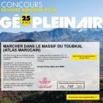 concours_devenez_reporter_maroc_GPA